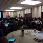 CCWC audience